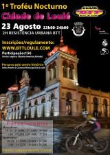 20140823-cartaz-trofeu-nocturno